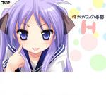 kagamism2.jpg